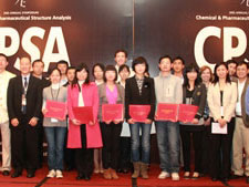 Young Scientist Awards